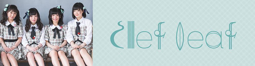 Clef Leaf