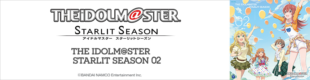 THE IDOLM@STER(アイドルマスター)