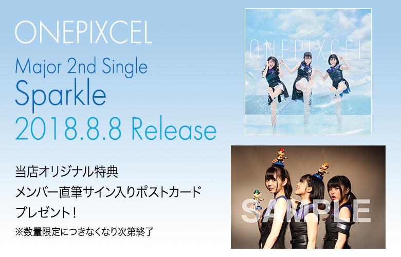 ONEPIXCEL メジャーデビューシングル「LAGRIMA」(ラグリマ)