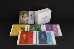 森昌子 歌ひとすじ(CD)