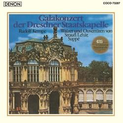 <Blu-spec> デンオン・クラシック・ベストMore50-13 ウィンナ・ワルツ・コンサート