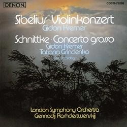 <Blu-spec> デンオン・クラシック・ベストMore50-23 シベリウス:ヴァイオリン協奏曲/シュニトケ:合奏協奏曲