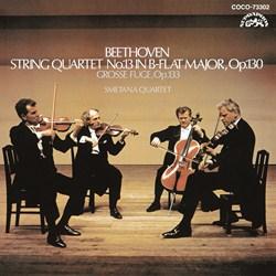 <Blu-spec> デンオン・クラシック・ベストMore50-27 ベートーヴェン:弦楽四重奏曲第13番/大フーガ