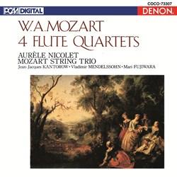 <Blu-spec> デンオン・クラシック・ベストMore50-32 モーツァルト:フルート四重奏曲(全4曲)