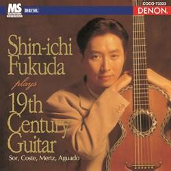 <Blu-spec> デンオン・クラシック・ベストMore50-47 19世紀ギター・デビュー!