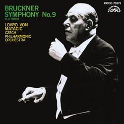 <Blu-spec> デンオン・クラシック・ベストMore50-5 ブルックナー:交響曲第9番