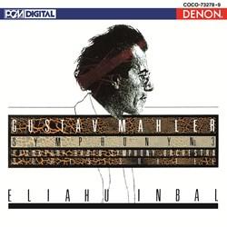 <Blu-spec> デンオン・クラシック・ベストMore50-7 マーラー:交響曲第3番
