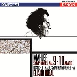 <Blu-spec> デンオン・クラシック・ベストMore50-9 マーラー:交響曲第9番/第10番〜アダーショ