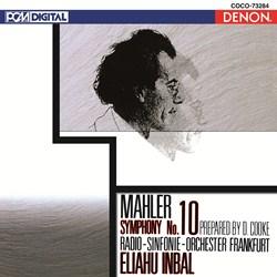 <Blu-spec> デンオン・クラシック・ベストMore50-10 マーラー:交響曲第10番(D. クック復元版)