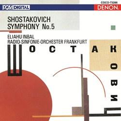 <Blu-spec> デンオン・クラシック・ベストMore50-12 ショスタコーヴィチ:交響曲第5番