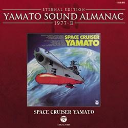 ETERNAL EDITION YAMATO SOUND ALMANAC 1977-2 SPACE CRUISER YAMATO