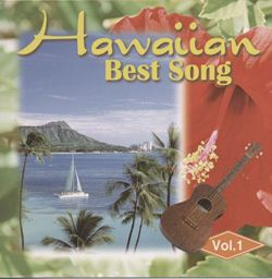 Hawaiiann Best Song