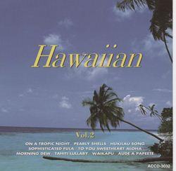 HAWAIIANN BEST 波の音入り