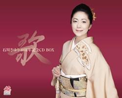 石川さゆり40周年記念CD-BOX