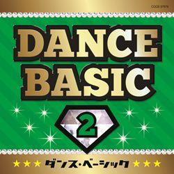 ダンスベーシック2