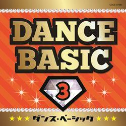 ダンスベーシック3