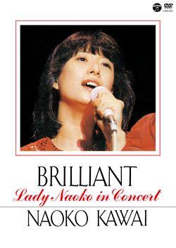 BRILLIANT -Lady Naoko inConcert-