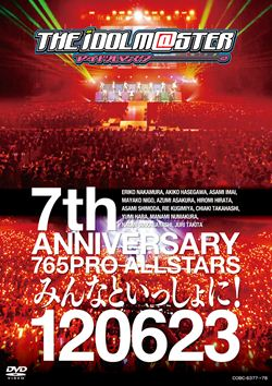 THE IDOLM@STER 7th ANNIVERSARY 765PRO ALLSTARS みんなといっしょに!120623【DVD】