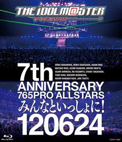 THE IDOLM@STER 7th ANNIVERSARY 765PRO ALLSTARS みんなといっしょに!120624【Blu-ray】