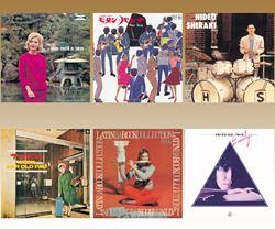 キング・ヴィンテージ・ジャズ・コレクション