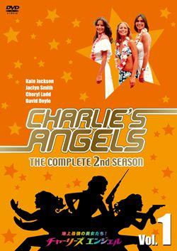 チャーリーズ・エンジェル コンプリート シーズン2