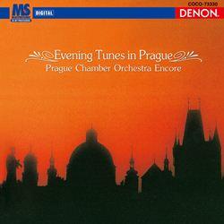 プラハの夕暮れ プラハ室内管弦楽団