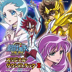 聖闘士星矢Ωオリジナルサウンドトラック2