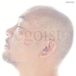 egoist:エゴイスト[自己中心主義者]