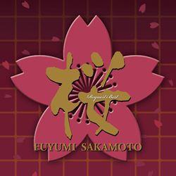 桜 〜リクエスト・ベスト〜