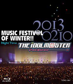 THEIDOLM@STERMUSICFESTIV@LOFWINTER!!幕張メッセライブ【夜公演BD】