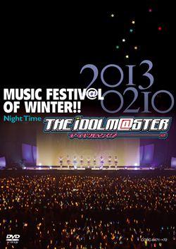 THEIDOLM@STERMUSICFESTIV@LOFWINTER!!幕張メッセライブ【夜公演DVD】