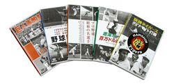昭和プロ野球シリーズ