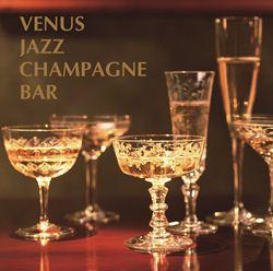 ヴィーナス・ジャズ ワイン・バーにようこそ