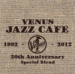 ヴィーナス・ジャズ カフェ&バーにようこそ