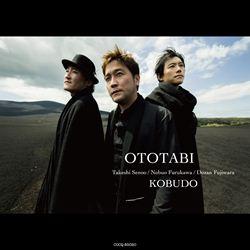 OTOTABI 音旅