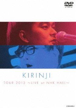 KIRINJITOUR2013 LIVEatNHKHALL