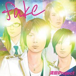 fake(初回限定盤)