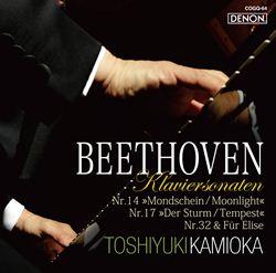 ベートーヴェン:ピアノ・ソナタ≪月光≫≪テンペスト≫第32番 他