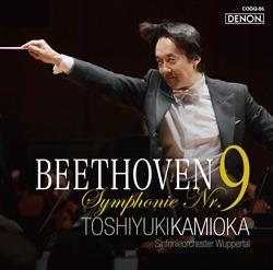 ベートーヴェン:交響曲第9番ニ短調op.125