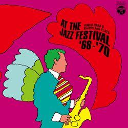 ジャズ・フェスティヴァルのシャープス&フラッツ'68-70