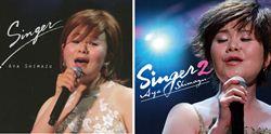 島津亜矢 カバー集! Singer 1&2