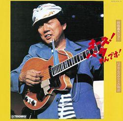 田端義夫ショー オース!バタやんです!