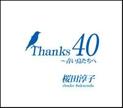 Thanks 40  青い鳥たちへ (CD+DVD+別冊ブックレット)