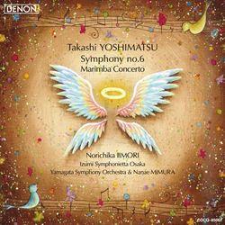吉松隆:交響曲第6番≪鳥と天使たち≫/マリンバ協奏曲≪バード・リズミクス≫