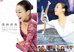 浅田真央DVDセット