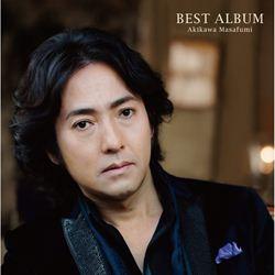 秋川雅史 BEST ALBUM