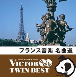 フランス音楽名曲選