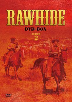 ローハイド シーズン2 DVD-BOX(8枚組)
