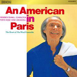 パリのアメリカ人
