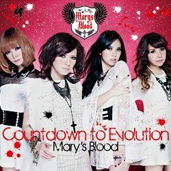 CountdowntoEvolution(通常盤)